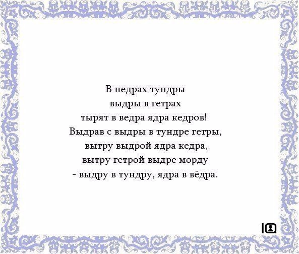 Фото №430908747 со страницы Murod Nazarov