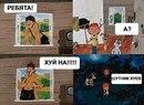 Антон Трехлебов фото #1