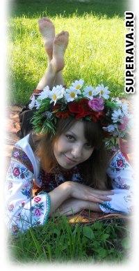 Іра Борисенко, 6 апреля 1991, Львов, id46258680