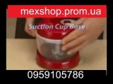 youtube.com.Ручной комбайн Kitchen King Pro (китчен кинг про)http://mexshop.prom.ua/