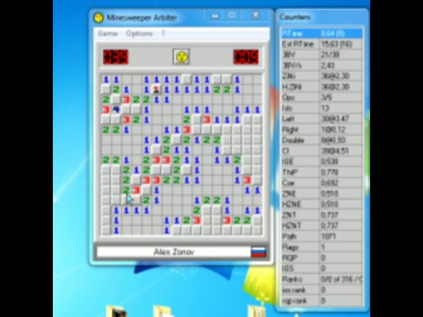 Minesweeper Intermediate flag record 15.45s