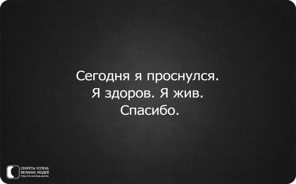 УМНЫЕ МЫСЛИ....