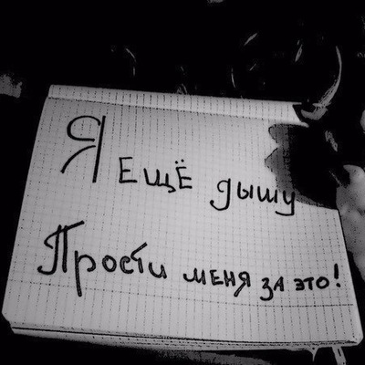 Аня Смирнова, 11 июля 1993, Кривой Рог, id213120551