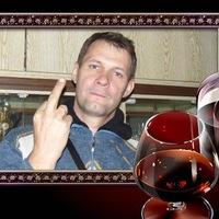 Сергей Коновалов, 4 октября , Умань, id161642414