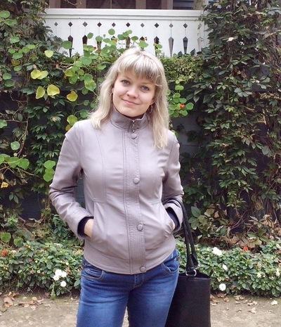 Екатерина Готовцева, 19 октября , Кострома, id33927350