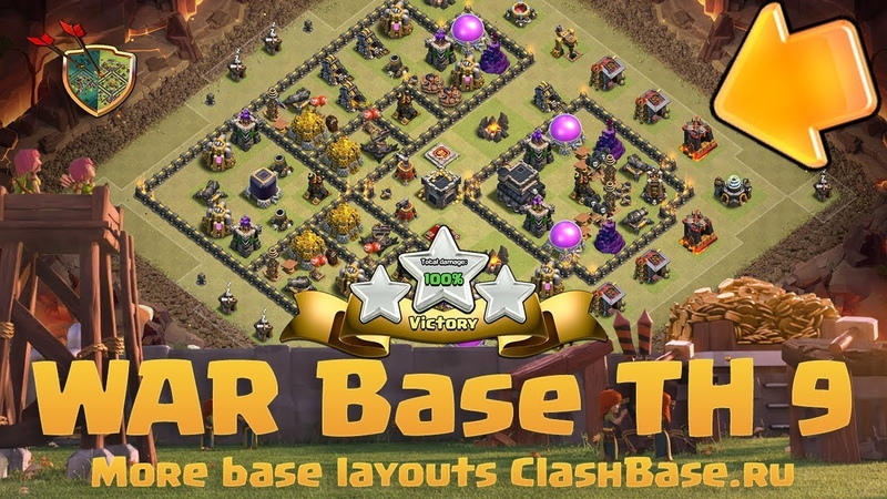 TH 9 Base CW against all troops