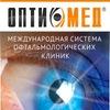 Клиника Оптимед