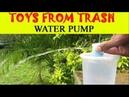 Водяная помпа