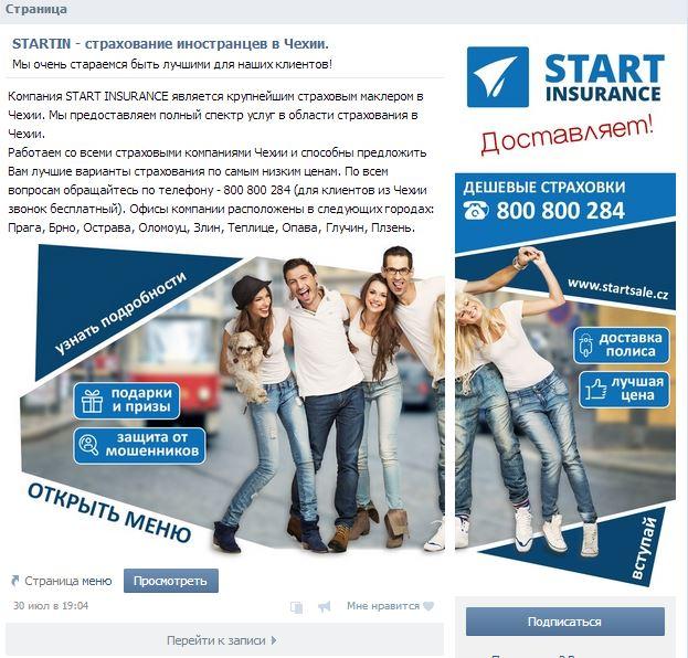 Красивое оформление групп ВКонтакте!   ВКонтакте c1d11499cc8