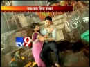 Yash Aarti drink Bhang get ROMANTIC in 'Punar Vivaah'-TV9
