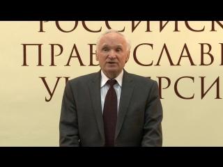 Действительно ли нетрадиционная ориентация - это болезнь - Алексей Ильич Осипов