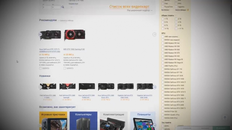 [Swich Games] Как пойдут игры на видеокарте Intel?