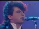 "Агата Кристи 1988 ""Viva Kalman""  ""Пантера"""
