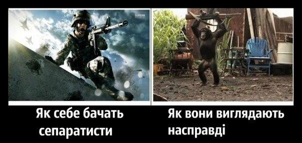 Силы АТО вошли в Краматорск, - СНБО - Цензор.НЕТ 8248