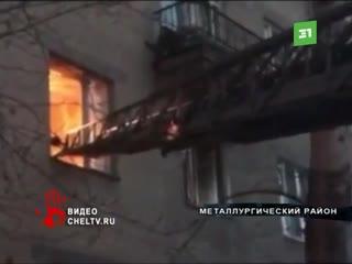 Уснул пьяным и обгорел. любитель выпивки устроил пожар в квартире в металлургическом районе