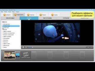 Как редактировать видео на компьютере: пошаговое руководство!