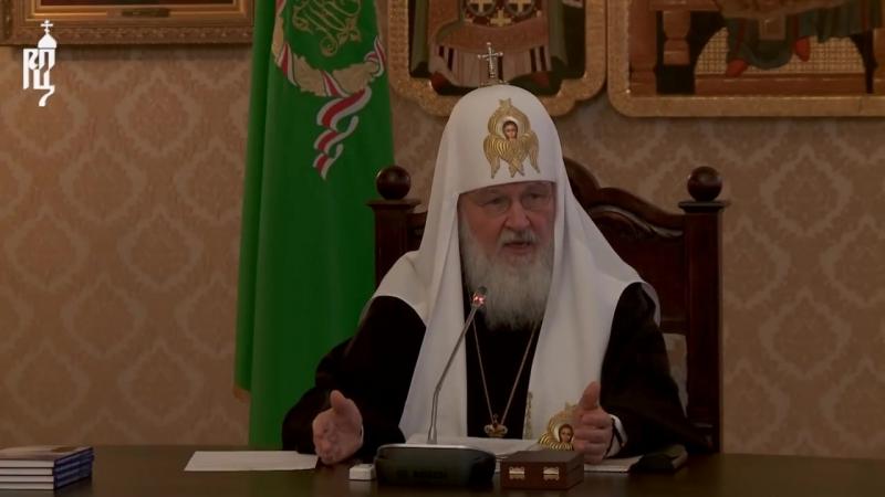 Святейший Патриарх Кирилл высказался за создание в каждой епархии приютов для женщин оказавшихся в трудной жизненной ситуации