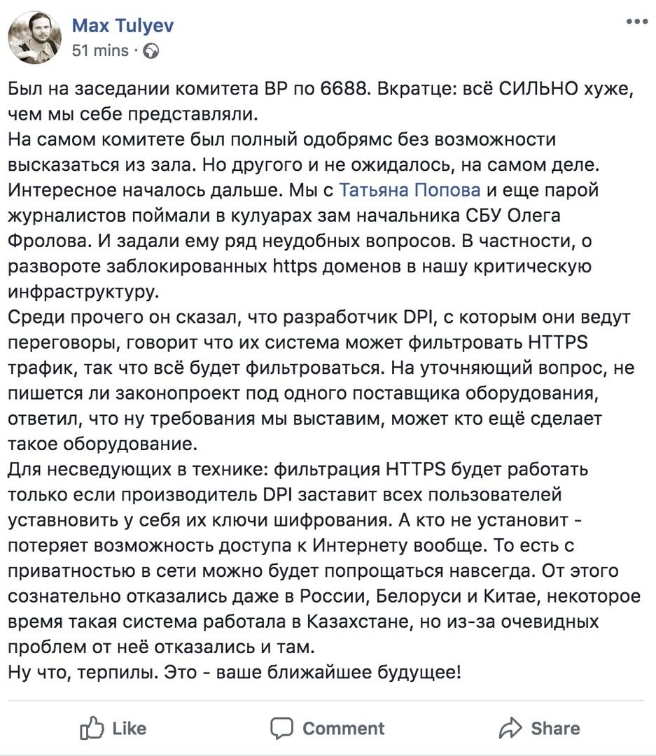 https://pp.userapi.com/c846321/v846321084/8ed72/r4y-PpVG21w.jpg