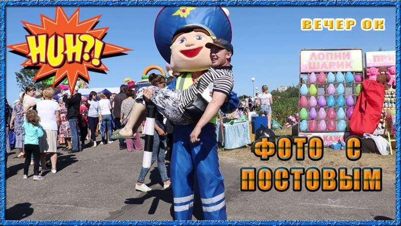 Фото с постовым на празднике. День флота. ВМФ Северодвинск