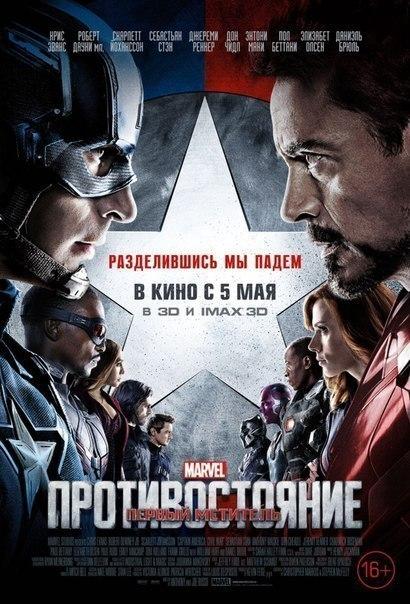 3 Самых новых фильма в жанре фантастика!