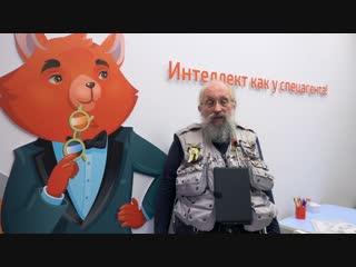Анатолий Вассерман рекомендует!