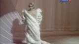 Марлен Дитрих. Концерт в Лондоне. 1972 год