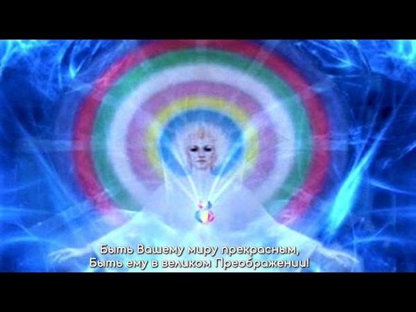 Ченнелинг Божественного Направителя Работникам Света посвящается