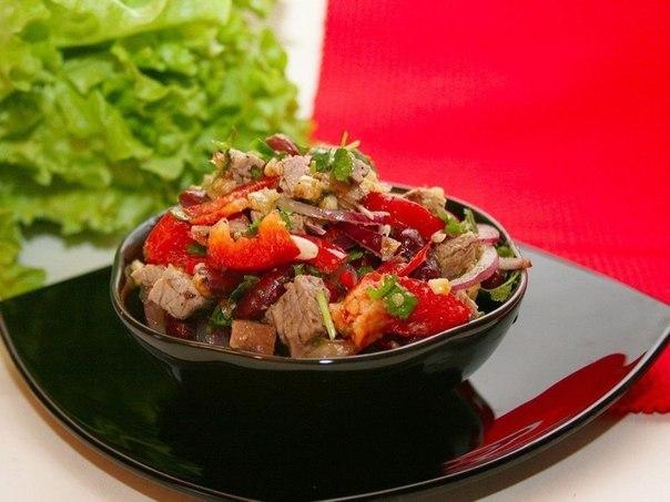 Салат «Тбилиси» ❤