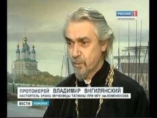 Лекцию в медицинском университете провёл Отец Владимир Вигилянский