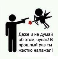 Kiss Kiss, 21 декабря , Днепропетровск, id210593711