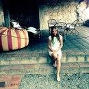 Александра Абольянина фото #17