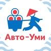 Авто-Уми  Пермь | Доставка пиццы, суши