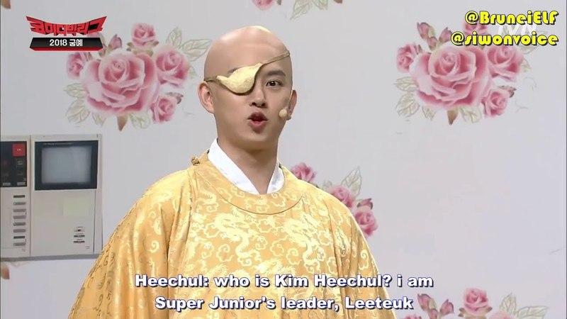 [ENGSUB] 180520 Kim Heechul on Comedy Big League EP264
