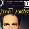 ANIMAL ДЖАZ_10.10.13_ПИТЕР_А2