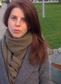 Валерия Мазур