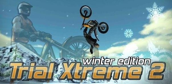 Скачать Trial Xtreme 2 Winter для android