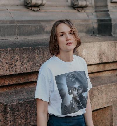 Татьяна Бусыгина