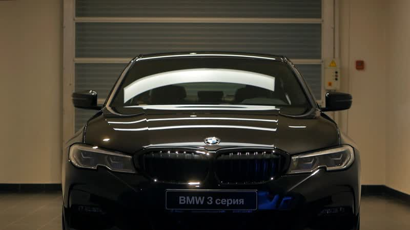 Презентация BMW 3 series (Модус)