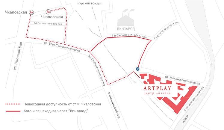 схема карта метро москвы 2016