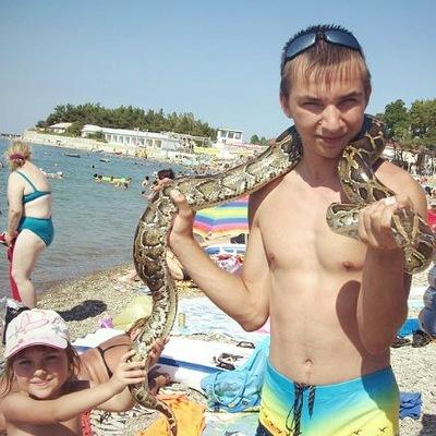 Ирина Щербакова, 7 июля 1997, Пятигорск, id211388852