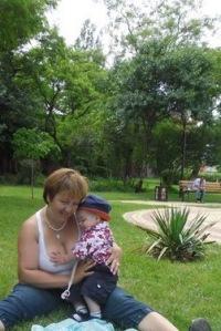 Наталия Родионова, 29 ноября , Симферополь, id17424896
