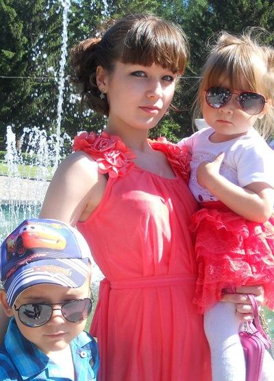 Леся Лиса, 6 июля , Екатеринбург, id92461512