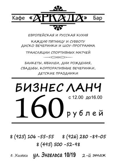 Секс с офицанкими на русском