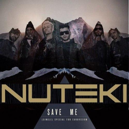 скачать Nuteki дискография торрент - фото 4