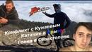 Крым, Ай-петри, Кунаев, гонка Listopad Bike Session