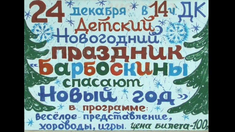 РДК Ёлка 241217 Ъ