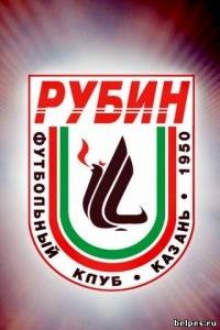 Den Malik, 11 января 1997, Казань, id111809813