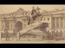 Кровавый погром в Петрограде или разгадка пустых улиц на фотографиях 19 го века