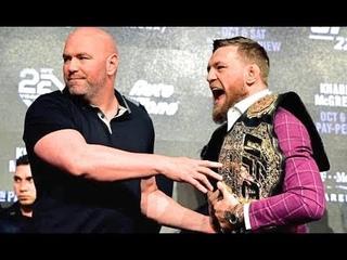 РЕАКЦИЯ ДАНЫ УАЙТА НА ПРЕСС КОНФЕРЕНЦИЮ КОНОР ХАБИБ UFC 229