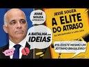 Batalha das idéias: Existe mesmo um jeitinho brasileiro?